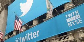 """موظفو تويتر يتبرعون بمليون دولار لمواجهة """"قرار ترامب"""""""