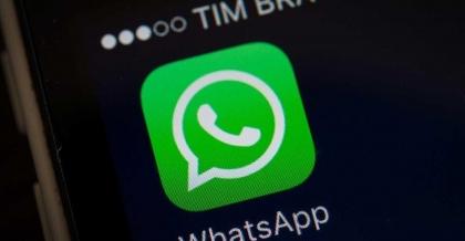 واتساب يتيح إمكانية حذف الرسائل بعد إرسالها