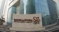 اختراق موقع وكالة الأنباء القطرية ونشر تصريحات منسوبة لأمير قطر