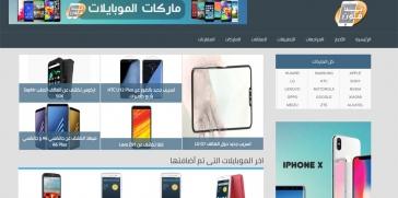 موقع يلا فون هو أحد المواقع الصاعدة وبقوة فى عالم الهواتف الذكية ومقارنة الاسعار