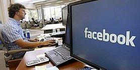 فيس بوك تتخذ إجراءات جديدة لمحاربة الإعلانات المزعجة