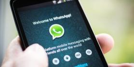 إيطاليا تغرم واتساب 3 ملايين يورو لمشاركته بيانات المستخدمين مع فيسبوك