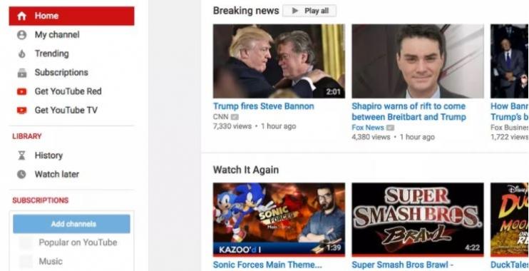 جوجل تضيف ميزة الأخبار العاجلة على يوتيوب