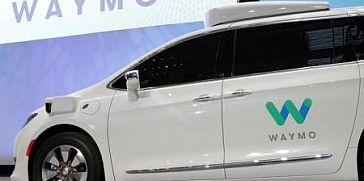 نيويورك تسمح بتجربة السيارات ذاتية القيادة في شوارعها