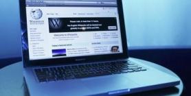 تركيا تحذر ويكيبيديا وتطالبها بفتح تمثيل لها