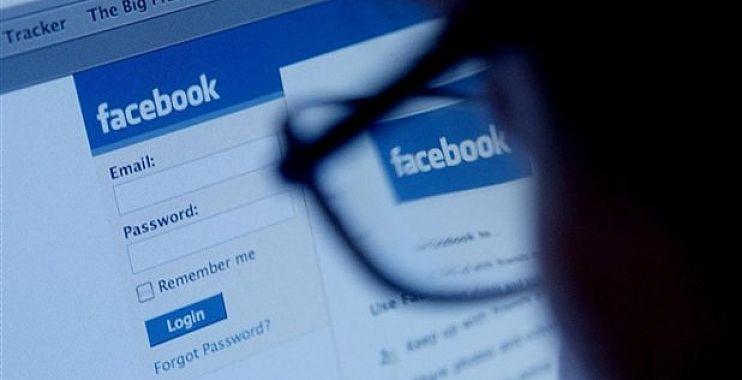 فيسبوك تكشف عن جهودها في مكافحة المحتوى الإرهابي