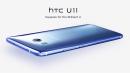 الإعلان رسميا عن هاتف HTC U11 الجديد