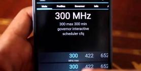 شرح خطوات زيادة سرعة هواتف السامسونج