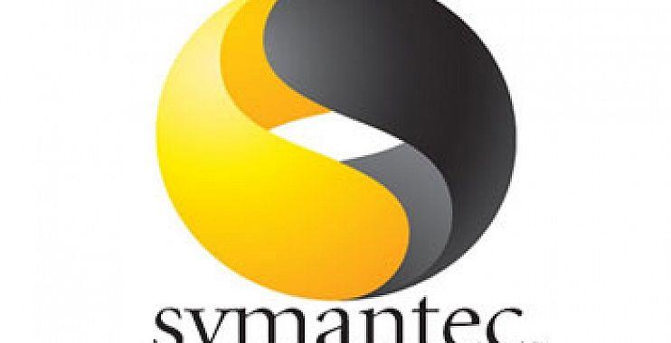 سيمانتك: المستهلكون يشكلون 57% من ضحايا برامج انتزاع الفدية حول العالم
